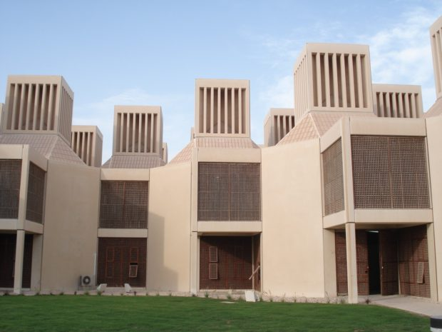 Qatar University Campus external view, photo courtesy of the Aga Khan Award for Architecture